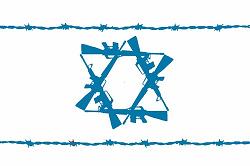 Israel Gun Flag